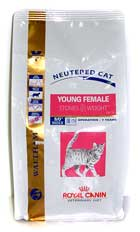 Royal Canin VEC Cat Young Female Feline 0,4kg